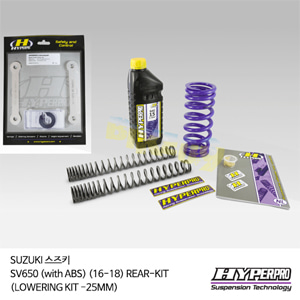 SUZUKI 스즈키 SV650 (with ABS) (16-18) REAR-KIT (LOWERING KIT -25MM) 로우키트 다운스프링키트 하이퍼프로