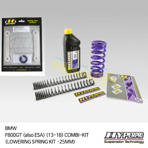 BMW F800GT (also ESA) (13-18) COMBI-KIT (LOWERING SPRING KIT -25MM) 로우키트 다운스프링키트 하이퍼프로