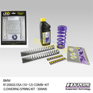 BMW R1200GS ESA (10-12) COMBI-KIT (LOWERING SPRING KIT -30MM) 로우키트 다운스프링키트 하이퍼프로