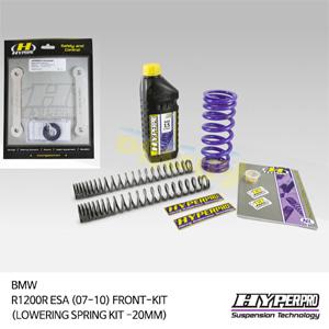 BMW R1200R ESA (07-10) FRONT-KIT (LOWERING SPRING KIT -20MM) 로우키트 다운스프링키트 하이퍼프로