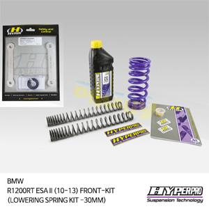 BMW R1200RT ESA II (10-13) FRONT-KIT (LOWERING SPRING KIT -30MM) 로우키트 다운스프링키트 하이퍼프로