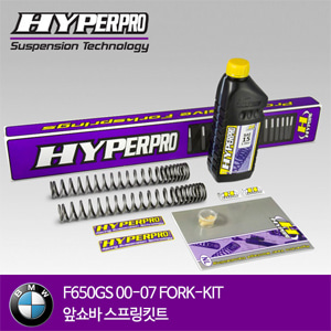 BMW F650GS 00-07 FORK-KIT 앞쇼바 스프링킷트 올린즈 하이퍼프로
