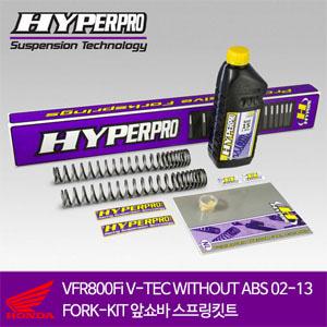 HONDA VFR800Fi V-TEC WITHOUT ABS 02-13 FORK-KIT 앞쇼바 스프링킷트 올린즈 하이퍼프로