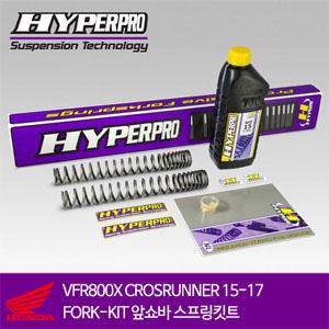 HONDA VFR800X CROSRUNNER 15-17 FORK-KIT 앞쇼바 스프링킷트 올린즈 하이퍼프로