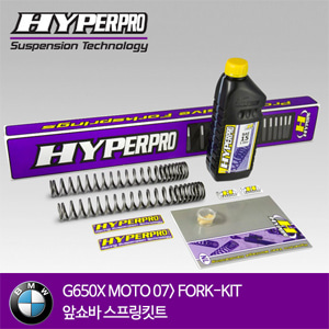 BMW G650X MOTO 07> FORK-KIT 앞쇼바 스프링킷트 올린즈 하이퍼프로