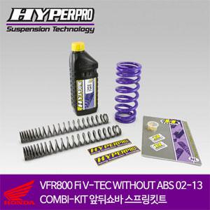 HONDA VFR800Fi V-TEC WITHOUT ABS 02-13 COMBI-KIT 앞뒤쇼바 스프링킷트 올린즈 하이퍼프로