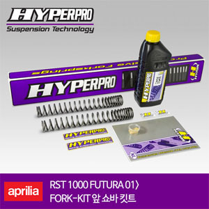 APRILIA RST 1000 FUTURA 01> FORK-KIT 앞쇼바 스프링킷트 올린즈 하이퍼프로