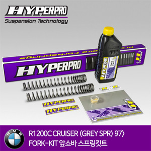 BMW R1200C CRUISER (GREY SPR) 97> FORK-KIT 앞쇼바 스프링킷트 올린즈 하이퍼프로
