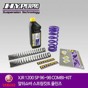 YAMAHA XJR 1200 SP 96-98 COMBI-KIT 앞뒤쇼바 스프링킷트 올린즈 하이퍼프로