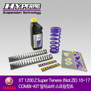 YAMAHA XT 1200 Z Super Tenere (Not ZE) 10-17 COMBI-KIT 앞뒤쇼바 스프링킷트 올린즈 하이퍼프로