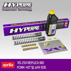 APRILIA RS 250 REPLICA 98> FORK-KIT 앞쇼바 스프링킷트 올린즈 하이퍼프로