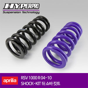 APRILIA RSV 1000 R 04-10 SHOCK-KIT 뒤쇼바 스프링킷트 올린즈 하이퍼프로