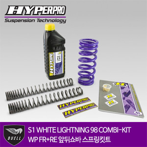 BUELL S1 WHITE LIGHTNING 98 COMBI-KIT WP FR+RE 앞뒤쇼바 스프링킷트 올린즈 하이퍼프로