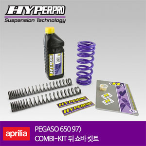 APRILIA PEGASO 650 97> COMBI-KIT 앞뒤쇼바 스프링킷트 올린즈 하이퍼프로