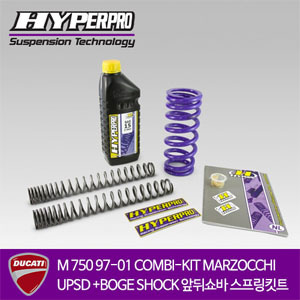 DUCATI M 750 97-01 COMBI-KIT MARZOCCHI UPSD +BOGE SHOCK 앞뒤쇼바 스프링킷트 올린즈 하이퍼프로