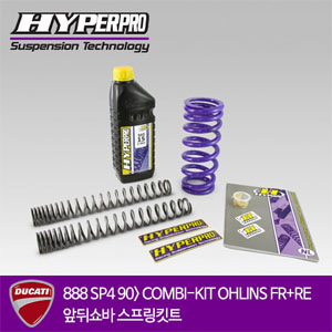 DUCATI 888 SP4 90> COMBI-KIT OHLINS FR+RE 앞뒤쇼바 스프링킷트 올린즈 하이퍼프로