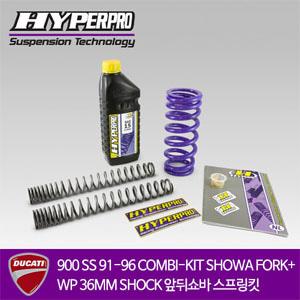 DUCATI 900 SS 91-96 COMBI-KIT SHOWA FORK +WP 36MM SHOCK 앞뒤쇼바 스프링킷트 올린즈 하이퍼프로