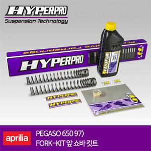 APRILIA PEGASO 650 97> FORK-KIT 앞쇼바 스프링킷트 올린즈 하이퍼프로