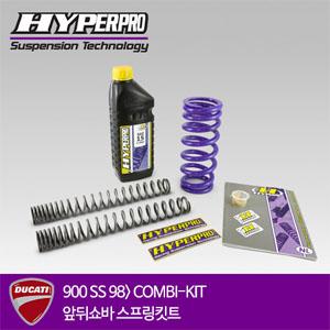 DUCATI 900 SS 98> COMBI-KIT  앞뒤쇼바 스프링킷트 올린즈 하이퍼프로