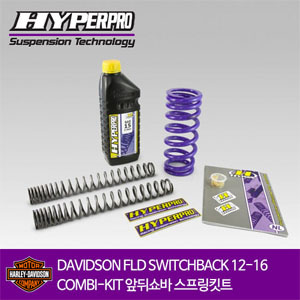 HARLEY DAVIDSON FLD SWITCHBACK 12-16 COMBI-KIT 앞뒤쇼바 스프링킷트 올린즈 하이퍼프로