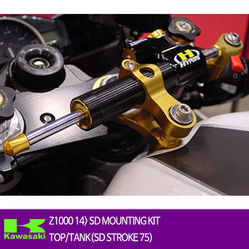 KAWASAKI Z1000 14> SD MOUNTING KIT TOP/TANK(SD STROKE 75) 하이퍼프로 댐퍼 올린즈