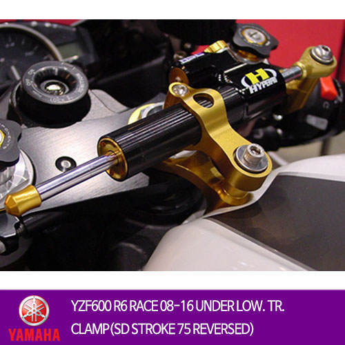 YAMAHA 야먀하 YZF600 R6 RACE (08-16) UNDER LOW. TR. CLAMP(SD STROKE 75 REVERSED) 하이퍼프로 댐퍼 올린즈