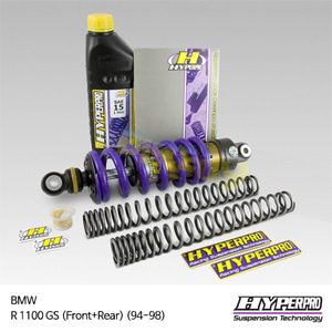 STREETBOX v3.0 BMW 비엠더블유 R1100GS (Front+Rear) (94-98) 올린즈 하이퍼프로