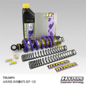 스트리트박스v3.0 TRIUMPH 트라이엄프 스트리트 트리플675 (07-12) 올린즈 하이퍼프로