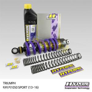 스트리트박스v3.0 TRIUMPH 트라이엄프 타이거1050 SPORT (13-16) 올린즈 하이퍼프로