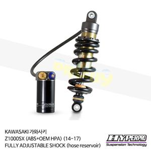 KAWASAKI 가와사키 Z1000SX (ABS+OEM HPA) (14-17) FULLY ADJUSTABLE SHOCK (hose reservoir) 하이퍼프로