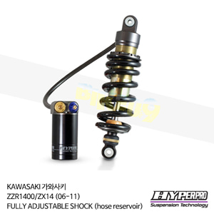 KAWASAKI 가와사키 ZZR1400/ZX14 (06-11) FULLY ADJUSTABLE SHOCK (hose reservoir) 하이퍼프로
