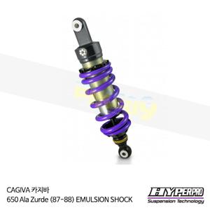 CAGIVA 카지바 650 Ala Zurde (87-88) EMULSION SHOCK 하이퍼프로