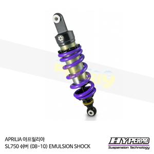 APRILIA 아프릴리아 SL750 쉬버 (08-10) EMULSION SHOCK 하이퍼프로