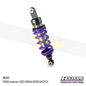 BMW F650 scarver (02) EMULSION SHOCK 하이퍼프로