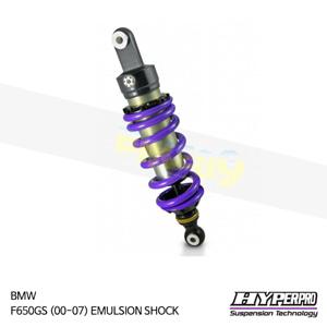 BMW F650GS (00-07) EMULSION SHOCK 하이퍼프로