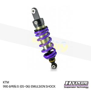 KTM 990 슈퍼듀크 (05-06) EMULSION SHOCK 하이퍼프로