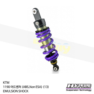 KTM 1190 어드벤쳐 (ABS,Non ESA) (13) EMULSION SHOCK 하이퍼프로