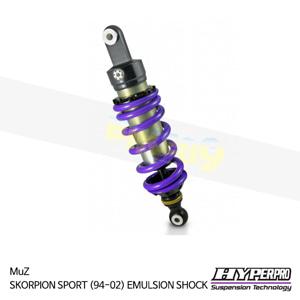 MuZ SKORPION SPORT (94-02) EMULSION SHOCK 하이퍼프로