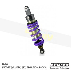 BMW F800GT (also ESA) (13) EMULSION SHOCK 하이퍼프로
