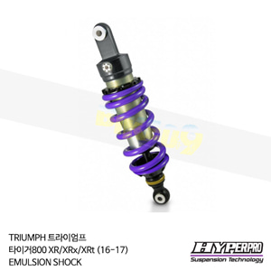 TRIUMPH 트라이엄프 타이거800 XR/XRx/XRt (16-17) EMULSION SHOCK 하이퍼프로