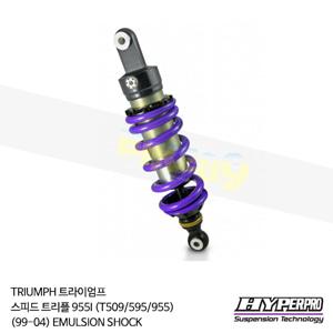 TRIUMPH 트라이엄프 스피드 트리플 955I (T509/595/955) (99-04) EMULSION SHOCK 하이퍼프로