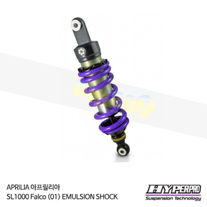 APRILIA 아프릴리아 SL1000 Falco (01) EMULSION SHOCK 하이퍼프로