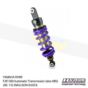 YAMAHA 야마하 FJR1300 Automatic Transmission (also ABS) (06-15) EMULSION SHOCK 하이퍼프로