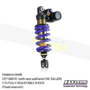 YAMAHA 야마하 YZF1000 R1 (with race subframe CNC SALLER) (15) FULLY ADJUSTABLE SHOCK (Fixed reservoir) 하이퍼프로