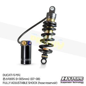 DUCATI 두카티 몬스터695 (l=305mm) (07-08) FULLY ADJUSTABLE SHOCK (hose reservoir) 하이퍼프로