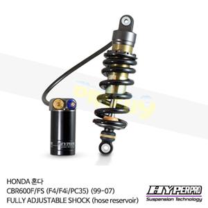 HONDA 혼다 CBR600F/FS (F4/F4i/PC35) (99-07) FULLY ADJUSTABLE SHOCK (hose reservoir) 하이퍼프로