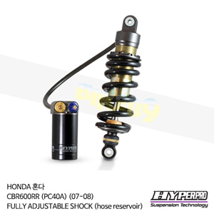 HONDA 혼다 CBR600RR (PC40A) (07-08) FULLY ADJUSTABLE SHOCK (hose reservoir) 하이퍼프로