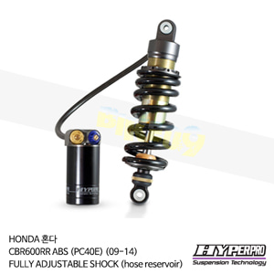 HONDA 혼다 CBR600RR ABS (PC40E) (09-14) FULLY ADJUSTABLE SHOCK (hose reservoir) 하이퍼프로