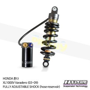 HONDA 혼다 XL1000V Varadero (03-09) FULLY ADJUSTABLE SHOCK (hose reservoir) 하이퍼프로