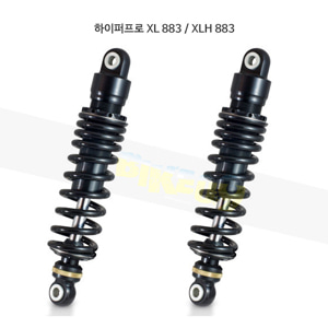 하이퍼프로 XL 883 C 커스텀 (04-10) 하이퍼프로 쇼크 댐퍼- 할리 데이비슨 올린즈 쇼바 HDSP+1150-0-M(5)